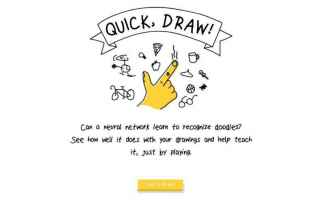 Giochi Online: quick  draw  google