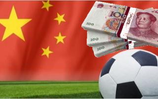 news  cina  calciomercato  cinesi