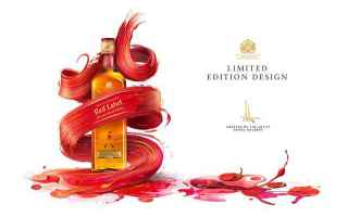 Design: design  grafica  whisky