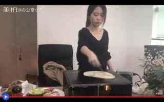 Video divertenti: strano  divertente  lavoro  cucina