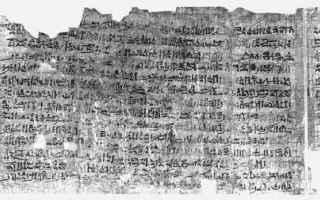nord  papiro  senmut  sud  tomba