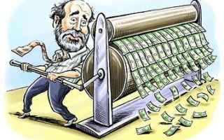 Economia: quantitative easing  bce  draghi  euro