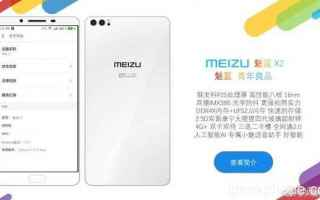 Cellulari: meizu x2  meizu x  meizu  tech  smart