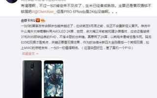 Cellulari: oneplus 5  oneplus  tech  smartphone