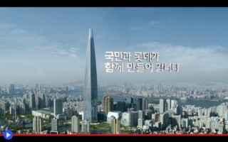 Architettura: architettura  corea  ingegneria