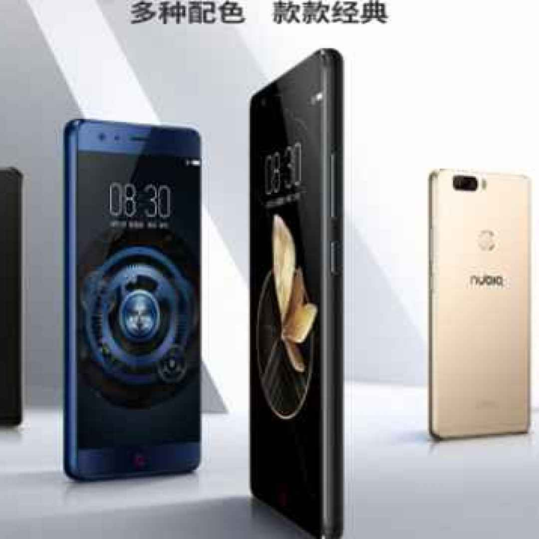 nubia z17  smartphone  android