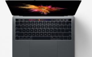 Apple: apple  macbook pro  iphone