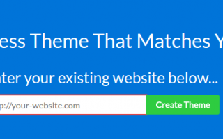 Web Design: theme  matcher  wordpress