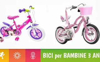 Se non abbiamo mai acquistato una bicicletta per bambini, la scelta potrebbe rivelarsi un po' diff