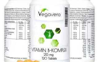 https://diggita.com/modules/auto_thumb/2017/06/18/1599012_vitamine-del-gruppo-B-vegavero-e1497779346387_thumb.jpg