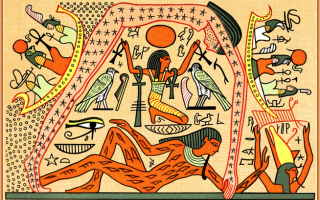 Cultura: dio della terra  geb  iside  nefthi  nut