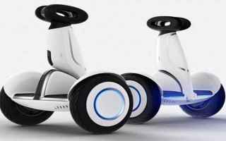 ninebot plus  xiaomi  scooter personale