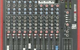 Audio: mixer  home recording  project studio