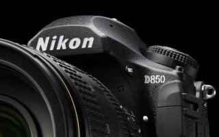 https://diggita.com/modules/auto_thumb/2017/08/24/1605649_Nikon-D850_thumb.jpg