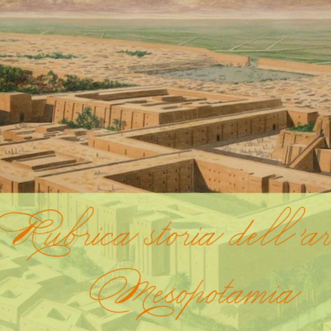 storia  arte  mesopotamia
