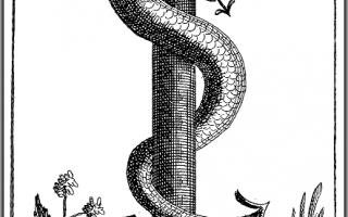 Cultura: arconti  cosmologia gnostica  anunnaki