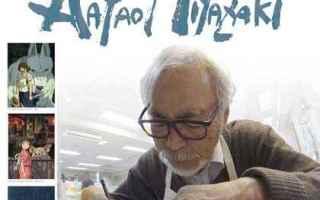 Anime: never ending man film miyazaki cinema