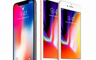 iPhone - iPad: apple  iphone  sensore 3d
