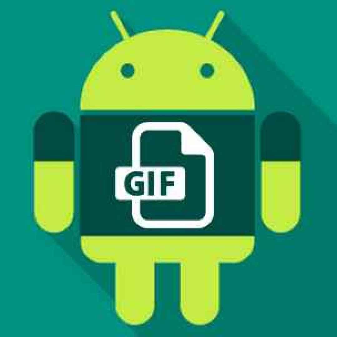 Андроид гифка на русском, красивая
