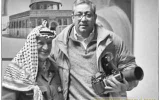 dal Mondo: arafat  yasser arafat  palestina  olp  medio oriente