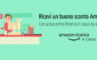 Amazon: amazon  coupon  offerte  promo  regali