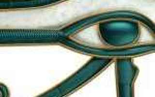 Astrologia: antico egitto  energia  horus  nilo
