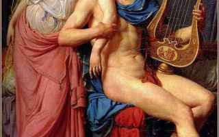 Cultura: amore  elena  eris  paride