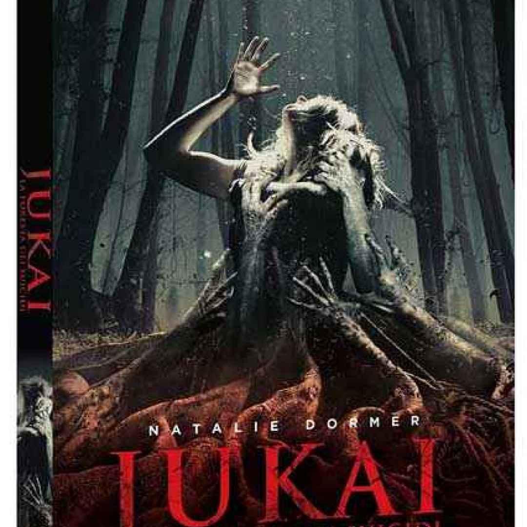 dvd horror la foresta dei suicidi jukai