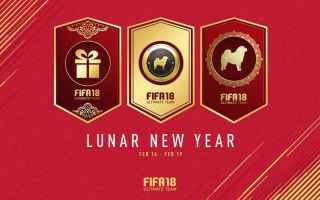 fifa 18  fut  capodanno cinese