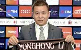 Serie A: li yonghong  milan