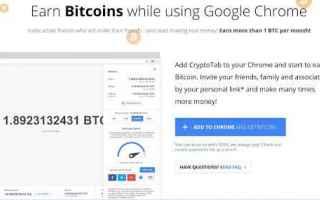 Soldi Online: bitcoin  cryptovalute  chrome  minare