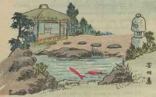 Libri: libri  francomariaricci  taoismo