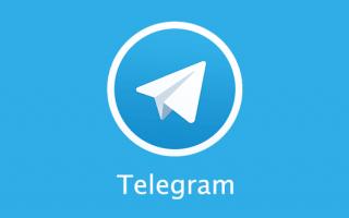 Telegram: telegram