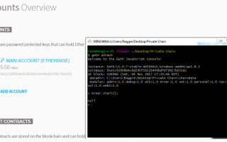 Tecnologie: solidity ethereum criptovaluta smartcont