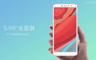 Cellulari: xiaomi redmi s2  redmi s2  smartphone