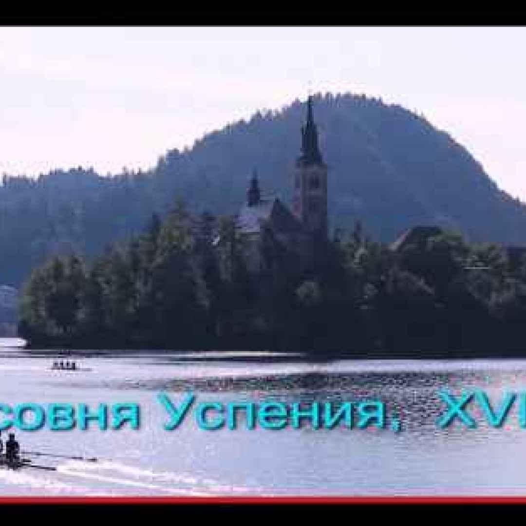 slovenia  laghi  viaggi  turismo  storia