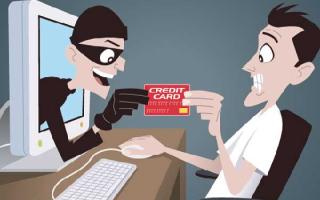 Sicurezza: TRUFFA: rstbill.com, attenzione a questo sito