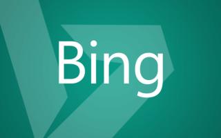 Bing annuncia Bing AMP viewer e il supporto JSON-LD.Il motore di ricerca di Microsoft, Bing, si appr