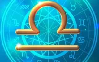 Astrologia: bilancia  oroscopo  dicembre