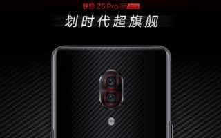 Cellulari: lenovo z5 pro gt  smartphone  android
