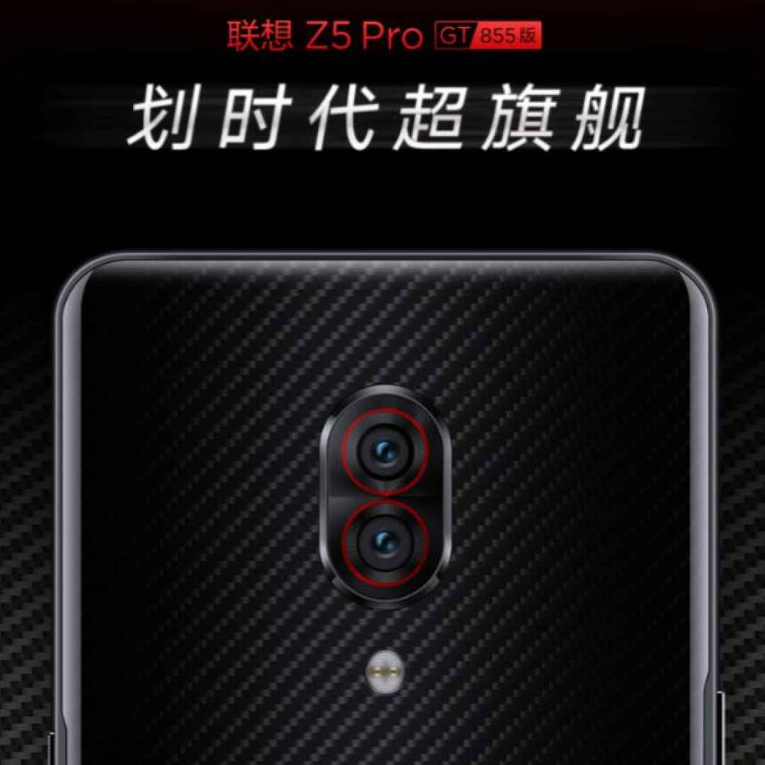 lenovo z5 pro gt  smartphone  android