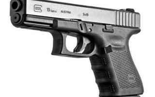 Cronaca Nera: armi  leggi