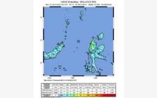 IL SOLE 48 ORE: Allerta Tsunami in Indonesia: scossa di magnitudo 6.6<br /><br />Terremoto allerta