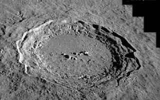 Astronomia: astronomia  collisione  luna  scienza