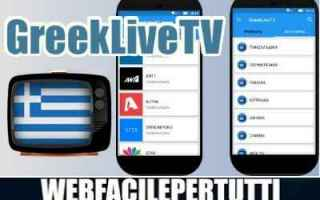 vai all'articolo completo su greeklivetv apk