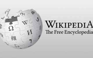 Internet: wikipedia  wikipedia down