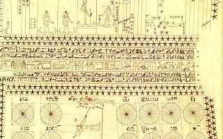 Storia: nord  papiro  senmut  sud  tomba