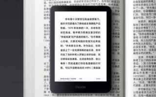 Tablet: ebook reader  xiaomi
