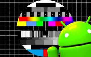 Software Video: tv  tv italiana  android  televisione  apps