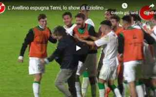 avellino capuano video calcio serie c
